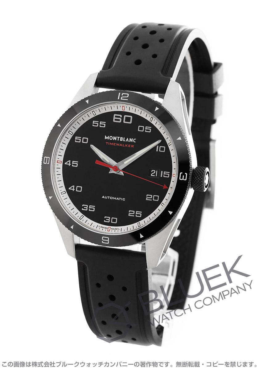 モンブラン タイムウォーカー デイト 腕時計 メンズ MONTBLANC 116059