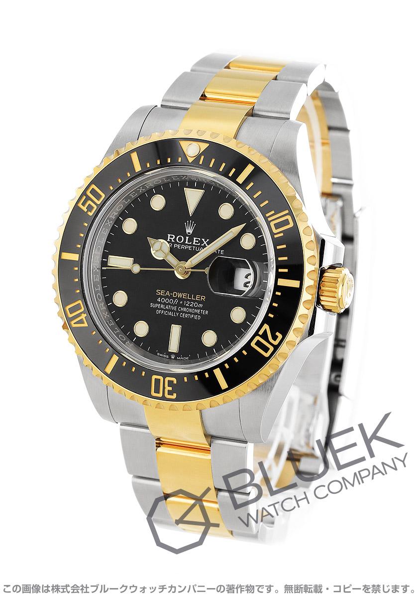 ロレックス シードゥエラー 1220m防水 腕時計 メンズ ROLEX 126603