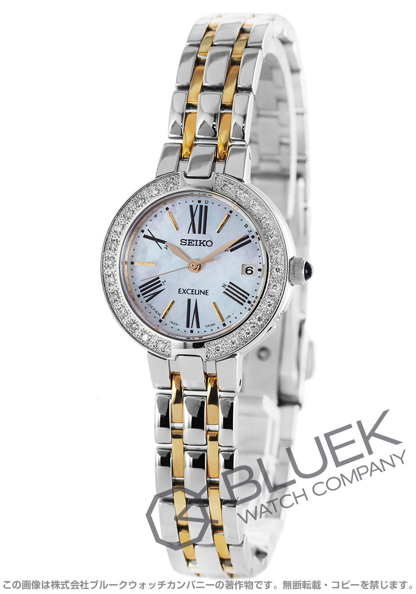 セイコー エクセリーヌ ダイヤ 腕時計 レディース SEIKO SWCW008