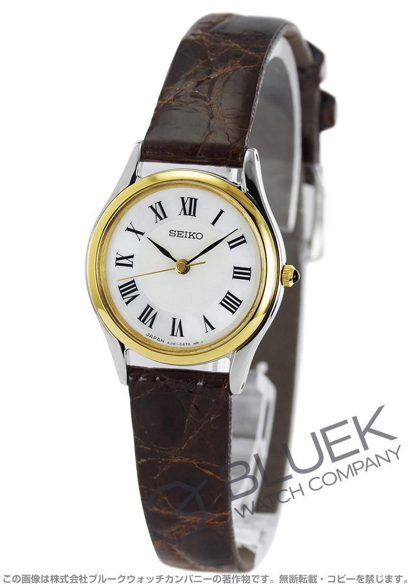 セイコー エクセリーヌ カイマンレザー 腕時計 レディース SEIKO SWDL162