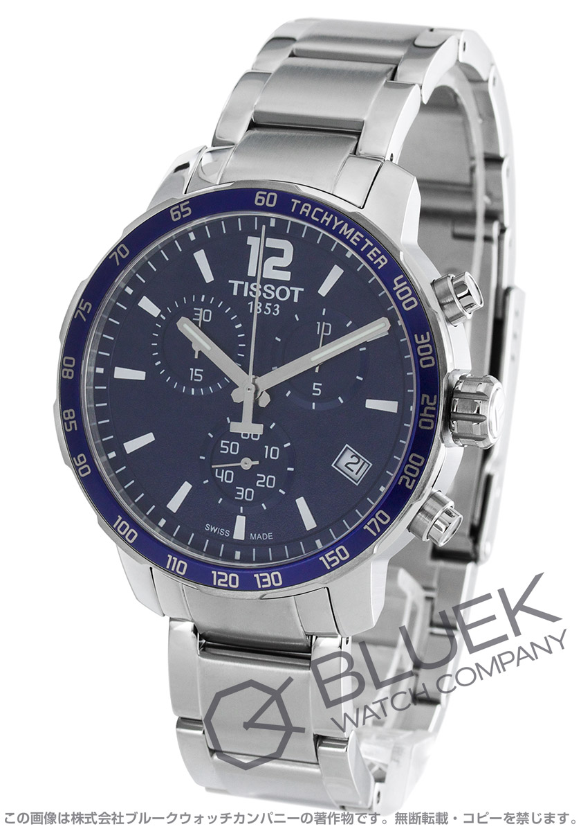 42684c629f ティソ T-スポーツ クイックスター クロノグラフ 腕時計 メンズ TISSOT T095.417.11.047.00