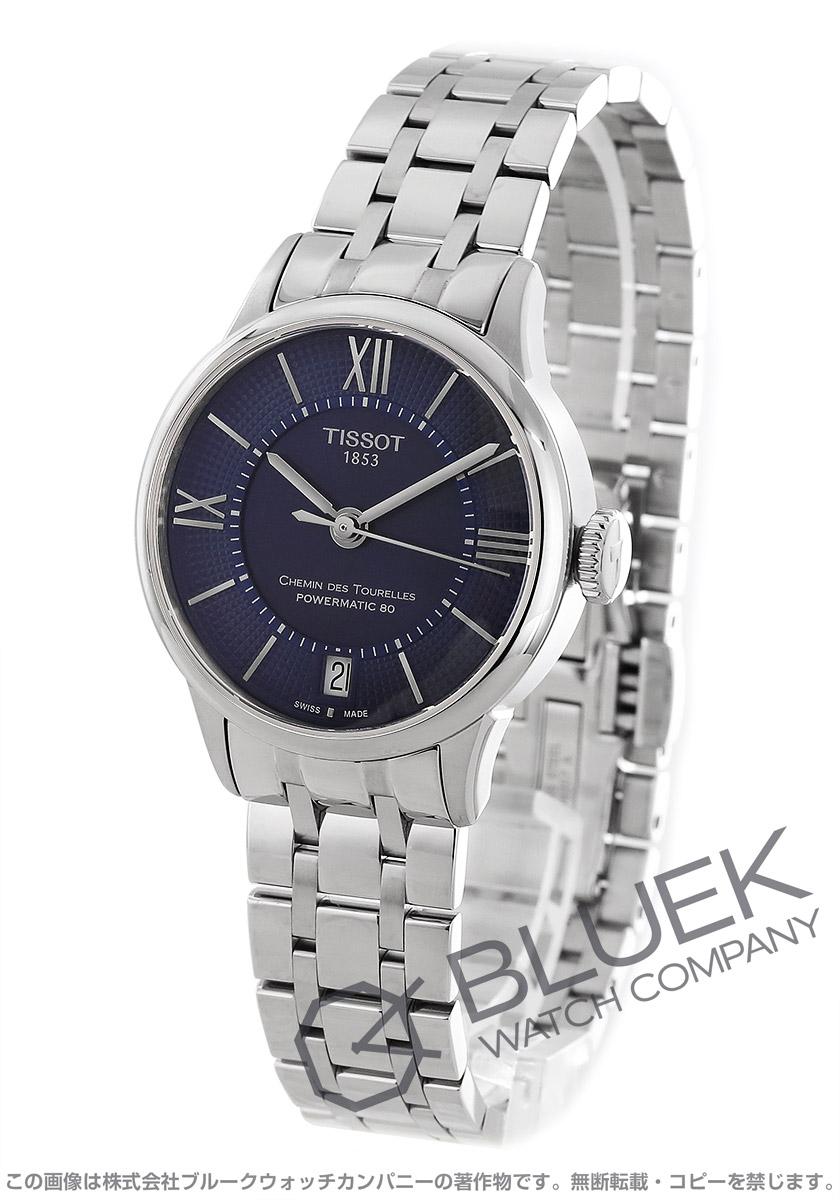 ティソ T-クラシック シュマン・デ・トゥレル 腕時計 レディース TISSOT T099.207.11.048.00