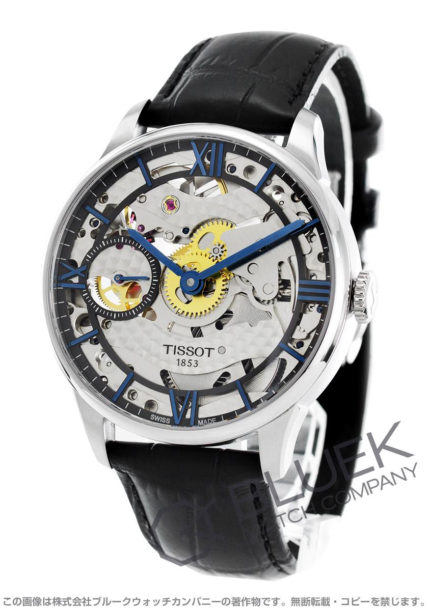 ティソ TissotT-クラシック T-コンプリケーション シュマン・デ・トゥレル スケレット メンズ T099.405.16.418.00