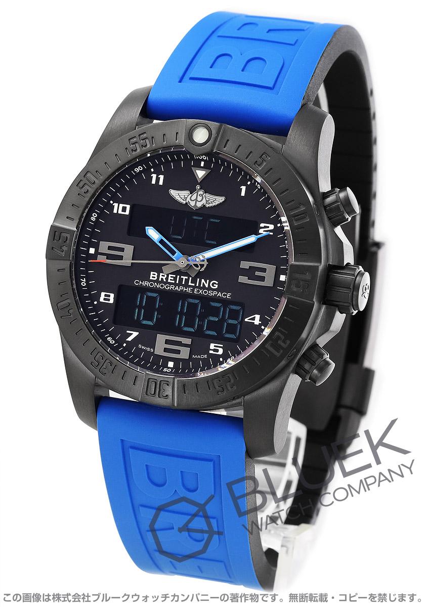ブライトリング プロフェッショナル エクゾスペース B55 ナイトミッション クロノグラフ 腕時計 メンズ BREITLING V510 B45 XRV