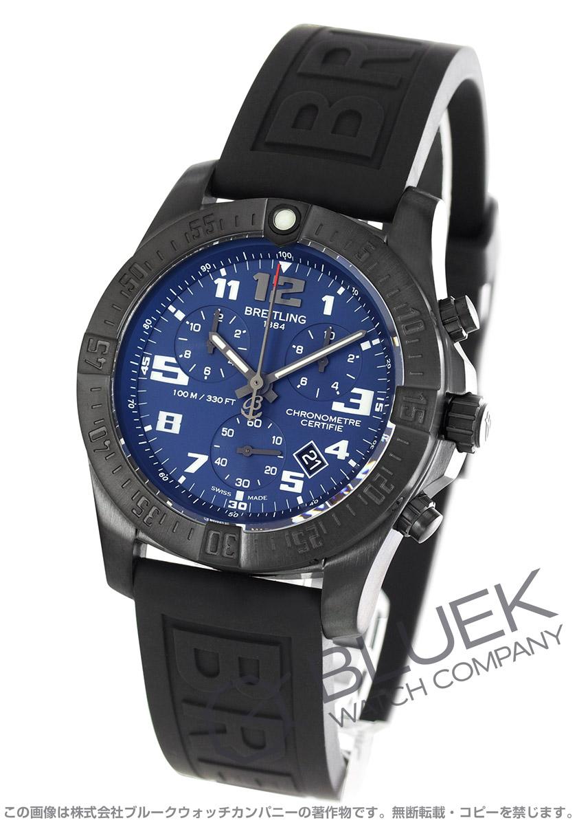 ブライトリング プロフェッショナル クロノスペース EVO ナイトミッション クロノグラフ 腕時計 メンズ BREITLING V7333010C939152S