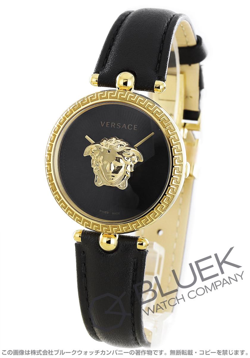 ヴェルサーチ パラッツォ エンパイア 腕時計 レディース VERSACE VECQ00118
