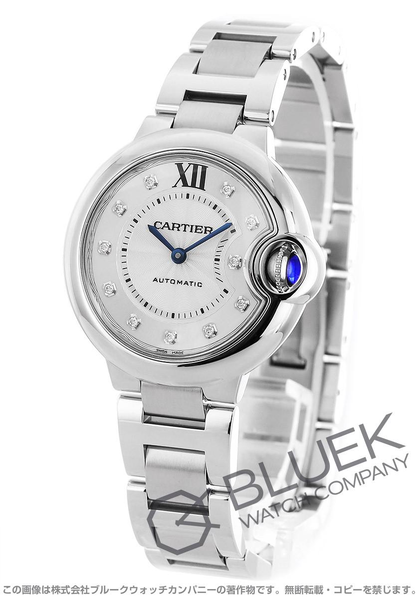 カルティエ バロンブルー ドゥ カルティエ ダイヤ 腕時計 レディース Cartier WE902074