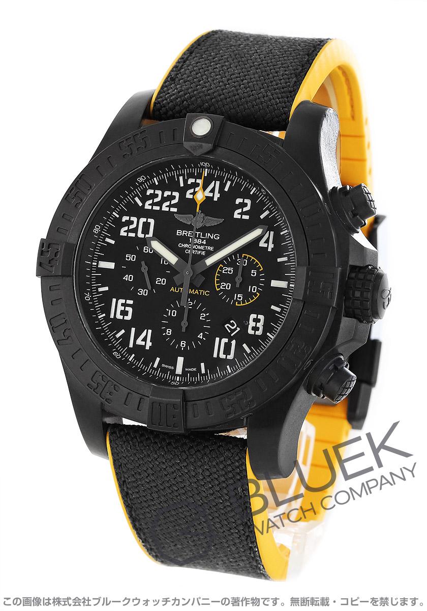 ブライトリング アベンジャー ハリケーン クロノグラフ 腕時計 メンズ BREITLING X124B89ARX