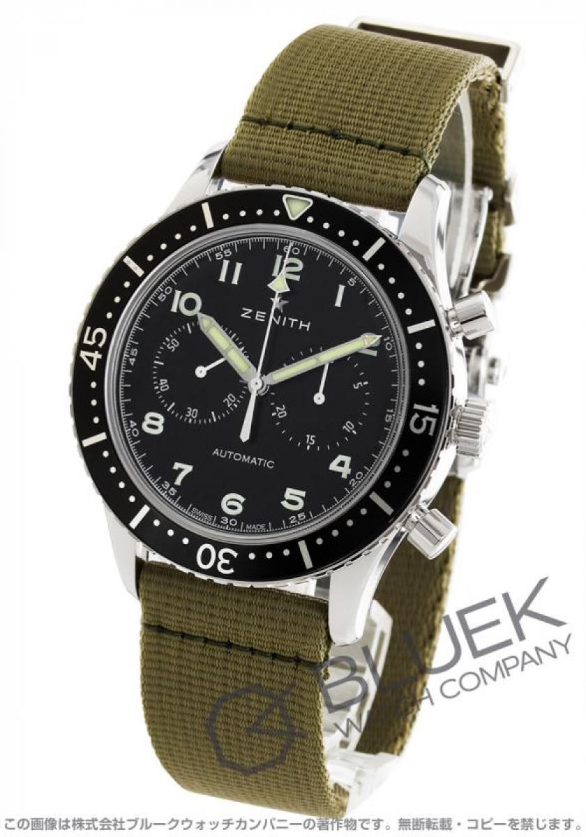 ゼニス ヘリテージ パイロット リバイバル クロノメトロ TIPO CP-2 世界限定1000本 クロノグラフ 腕時計 メンズ Zenith 03.2240.4069/21.C803