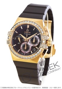 オメガ コンステレーション ダブルイーグル クロノグラフ ダイヤ RG金無垢 腕時計 ユニセックス OMEGA 121.57.35.50.13.001