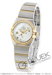 オメガ コンステレーション ブラッシュ ダイヤ 腕時計 レディース OMEGA 123.25.24.60.05.001