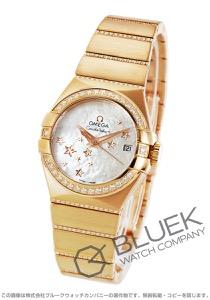 オメガ コンステレーション ブラッシュ ダイヤ RG金無垢 腕時計 レディース OMEGA 123.55.27.20.05.004