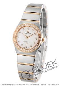オメガ コンステレーション ブラッシュ マンハッタン ダイヤ 腕時計 レディース OMEGA 131.25.25.60.52.001