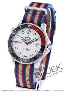 オメガ シーマスター ダイバー300M コマンダーウォッチ 世界限定7007本 300m防水 替えベルト付き 腕時計 メンズ OMEGA 212.32.41.20.04.001