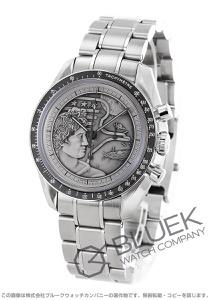 オメガ スピードマスター ムーンウォッチ アポロ17号 40周年記念限定 世界限定1972本 クロノグラフ 腕時計 メンズ OMEGA 311.30.42.30.99.002