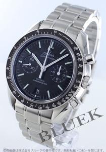 オメガ スピードマスター ムーンウォッチ クロノグラフ 腕時計 メンズ OMEGA 311.30.44.51.01.002