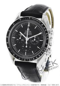 オメガ スピードマスター ムーンウォッチ プロフェッショナル プロフェッショナル クロノグラフ アリゲーターレザー 腕時計 メンズ OMEGA 311.33.42.30.01.001
