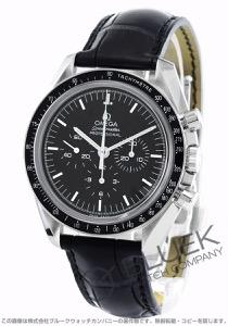オメガ スピードマスター ムーンウォッチ プロフェッショナル クロノグラフ アリゲーターレザー 腕時計 メンズ OMEGA 311.33.42.30.01.002