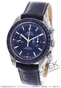 オメガ スピードマスター ムーンウォッチ クロノグラフ アリゲーターレザー 腕時計 メンズ OMEGA 311.93.44.51.03.001