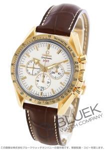 オメガ スピードマスター ブロードアロー クロノグラフ YG金無垢 アリゲーターレザー 腕時計 メンズ OMEGA 321.53.42.50.02.001