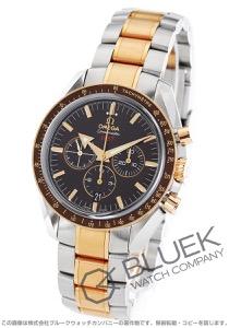 オメガ スピードマスター ブロードアロー クロノグラフ 腕時計 メンズ OMEGA 321.90.42.50.13.001
