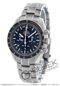 オメガ スピードマスター HB-SIA クロノグラフ GMT 腕時計 メンズ OMEGA 321.90.44.52.01.001