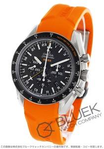 オメガ スピードマスター HB-SIA クロノグラフ GMT 腕時計 メンズ OMEGA 321.92.44.52.01.003