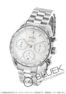 オメガ スピードマスター 38 クロノグラフ ダイヤ 腕時計 ユニセックス OMEGA 324.30.38.50.55.001