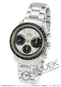 オメガ スピードマスター レーシング クロノグラフ 腕時計 メンズ OMEGA 326.30.40.50.04.001