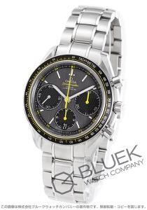 オメガ スピードマスター レーシング クロノグラフ 腕時計 メンズ OMEGA 326.30.40.50.06.001