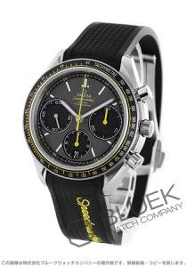 オメガ スピードマスター レーシング クロノグラフ 腕時計 メンズ OMEGA 326.32.40.50.06.001