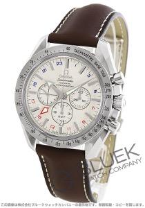 オメガ スピードマスター ブロードアロー クロノグラフ GMT 腕時計 メンズ OMEGA 3881.30.37