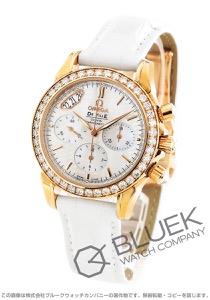 オメガ デビル クロノグラフ ダイヤ RG金無垢 アリゲーターレザー 腕時計 レディース OMEGA 422.58.35.50.05.001