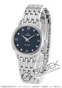 オメガ デビル プレステージ ダイヤ 腕時計 レディース OMEGA 424.10.27.60.53.001
