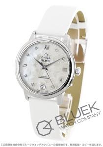 オメガ デビル プレステージ バタフライ ダイヤ サテンレザー 腕時計 レディース OMEGA 424.12.33.20.55.001