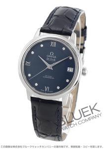オメガ デビル プレステージ ダイヤ アリゲーターレザー 腕時計 レディース OMEGA 424.13.33.20.53.001