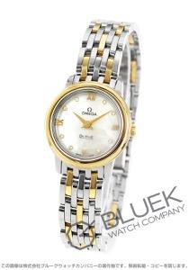 オメガ デビル プレステージ ダイヤ 腕時計 レディース OMEGA 424.20.24.60.55.001