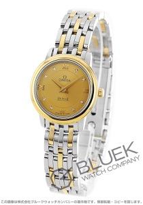 オメガ デビル プレステージ ダイヤ 腕時計 レディース OMEGA 424.20.24.60.58.001