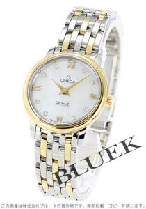 オメガ デビル プレステージ ダイヤ 腕時計 レディース OMEGA 424.20.27.60.55.001
