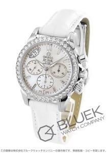 オメガ デビル コーアクシャル クロノグラフ ダイヤ WG金無垢 アリゲーターレザー 腕時計 レディース OMEGA 4679.75.36