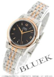 オリス クラシック 腕時計 レディース ORIS 561 7650 4334M