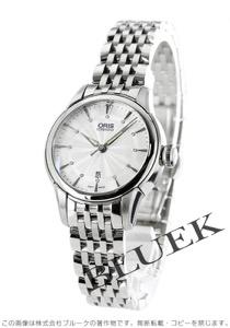 オリス アートリエ デイト ダイヤ 腕時計 レディース ORIS 561 7687 4051M