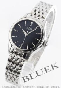 オリス アートリエ ダイヤ 腕時計 レディース ORIS 561 7687 4094M