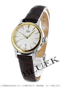 オリス アートリエ デイト ダイヤ 腕時計 レディース ORIS 561 7687 4351D