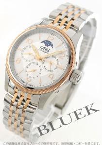 オリス ビッグクラウン ムーンフェイズ 腕時計 メンズ ORIS 582 7678 4361M