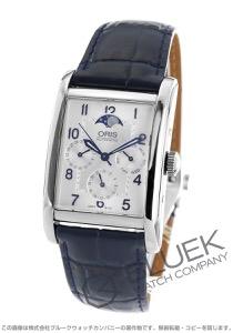 オリス レクタンギュラー コンプリケーション ムーンフェイズ GMT 腕時計 メンズ ORIS 582 7694 4031D