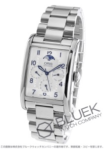 オリス レクタンギュラー コンプリケーション ムーンフェイズ GMT 腕時計 メンズ ORIS 582 7694 4031M