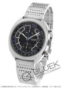 オリス クロノリス ウィリアムズ 40thアニバーサリー 世界限定1000本 クロノグラフ 替えベルト付き 腕時計 メンズ ORIS 673 7739 4084M