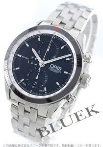 オリス アーティックス GT クロノグラフ 腕時計 メンズ ORIS 674 7661 4154M