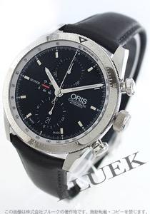 オリス アーティックス GT クロノグラフ 腕時計 メンズ ORIS 674 7661 4174D